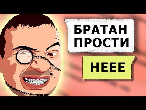 ПРАНК ФРАЗАМИ МАРМОКА
