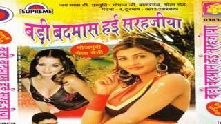 Chait Me Jogar Ho Hamro Chahi || Bhojpuri hot songs 2015 new || Naresh Vyas