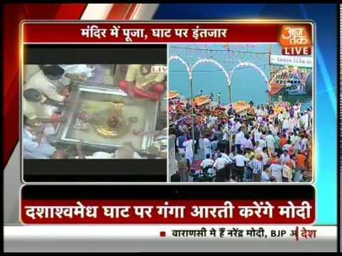Modi's 'Rudra Abhishek' puja in Varanasi