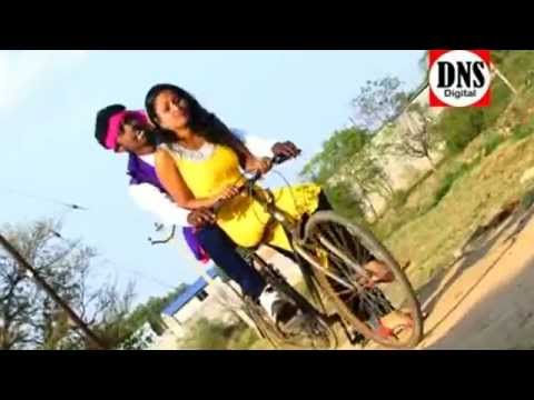 Nagpuri Song Jharkhand 2016- Cycle Mei Chal Sonali | New Video Album - Prem Sajani