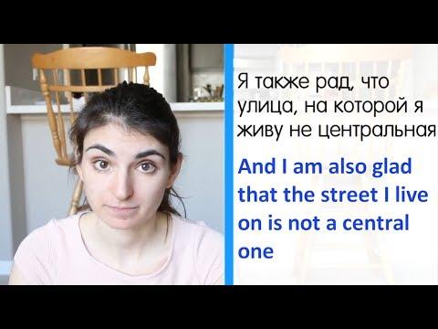 Как по английски будет улица