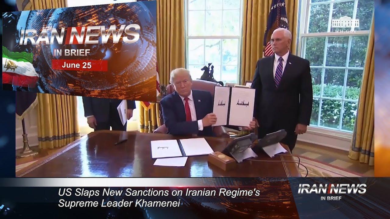 Iran news in brief, June 25, 2019