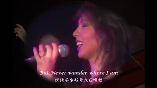 Jennifer Rush - The Power Of Love 愛的力量 [中英歌詞]