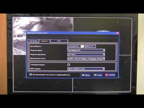 видео: ctv-9204e базовая настройка hd-sdi видеорегистратора