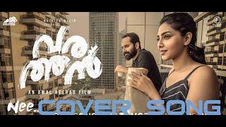 Nee song (Reprise) | Varathan | Vivek VG ft. Vishnu Lal | Delish Dam | Latest Malayalam Song 2018