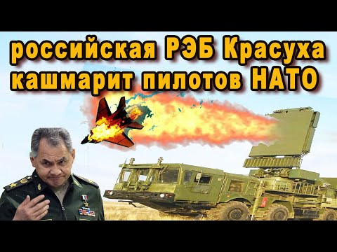 Генералы НАТО в растерянности русская Красуха жгёт ВСЁ что не ответит системе опознавания свой чужой