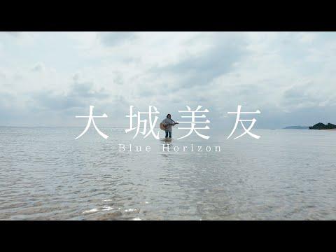 Youtube: Blue Horizon / Miyu Oshiro