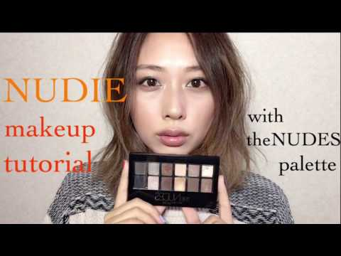 NUDIE makeup tutorial/ヌーディーメイク/yurika