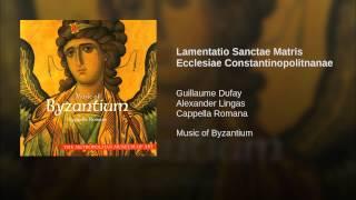 Lamentatio Sanctae Matris Ecclesiae Constantinopolitnanae