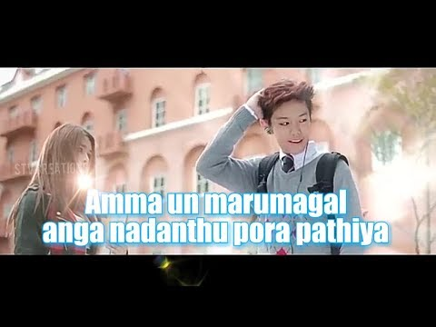 Future Wife AMMA UN MARUMAGAL ANGA NADANTHU PORA PATHIYA Album Song //produce By STV CREATIONS