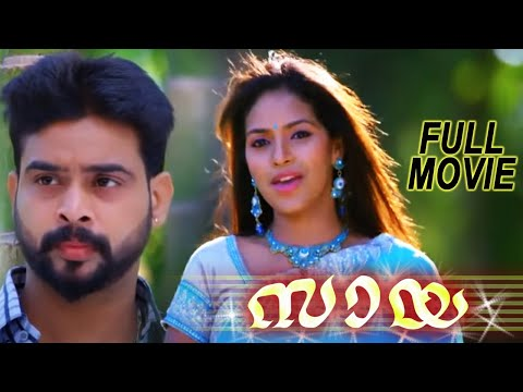 malayalam-movie-online-new-release-2019|-malayalam-full-movie-|-hd