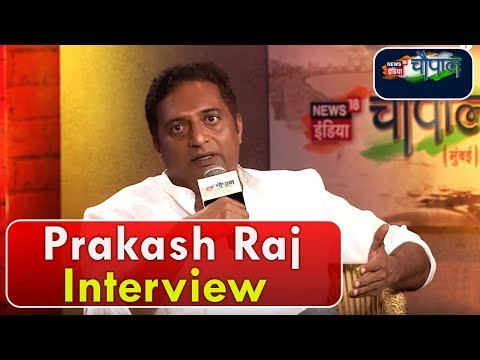 Chaupal 2018 LIVE | Prakash Raj Interview | Indian Film Actor | News18 India