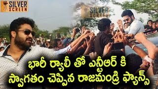 Jr.NTR Rally From Rajamundry Airport to Kakinada | Craze For NTR at Peaks | Jr.NTR Fans Hungama