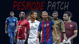 PESMode Patch PES 2017, PC DOWNLOAD