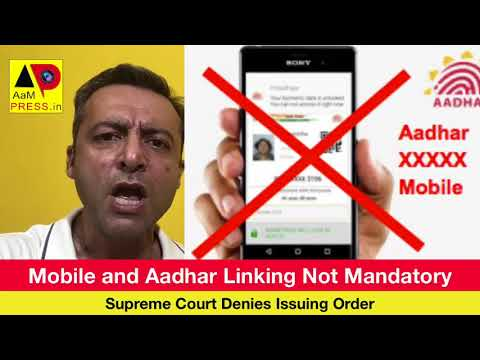 Aadhar And Mobile Linking Not Mandatory says Supreme Court
