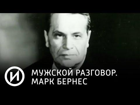 Офицеры (фильм) — Википедия