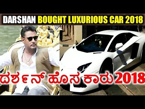 Darshan New Car 2018 | Challenging Star Life Style | D Boss Car | Challenging Star Car's 2018