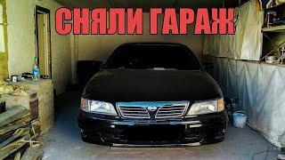 БУДНИ ПЕРЕКУПОВ #13 Сняли гараж, посылка от..