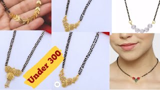 Affordable Mangalsutra Haul Under 300 || Myntra & Amazon Collection