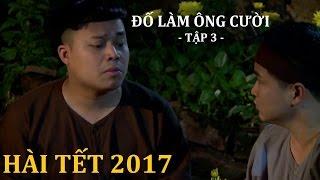 Hài Tết 2017 - ĐỐ LÀM ÔNG CƯỜI - Tập 3 - Phim Hài Tết Mới Hay Nhất 2017