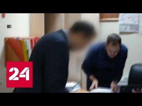 Томский ЧОП без лицензии охранял важные объекты - Россия 24