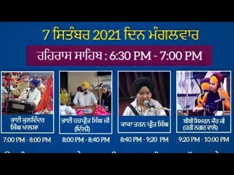 Live-Now-Gurmat-Kirtan-Samagam-From-Jahangirpuri-Delhi-7-Sept-2021