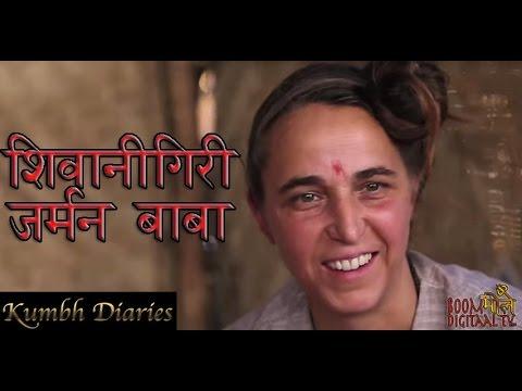 क्या आपको पता है महाशिवरात्रि व्रत करने से आपको क्या फल मिलता है   Benefits of ShivRatri Fast from YouTube · Duration:  3 minutes 48 seconds