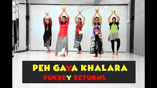 Peh Gaya Khalara | Fukrey Returns | Sangeet Dance Choreography | Mohit Jain's Dance Institute