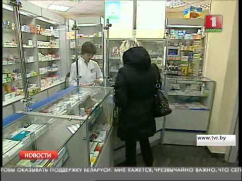 Лекарства без рецепта снова в продаже