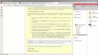 Как установить скрипт ДЛЕ (DLE) на хостинг - Видеоурок