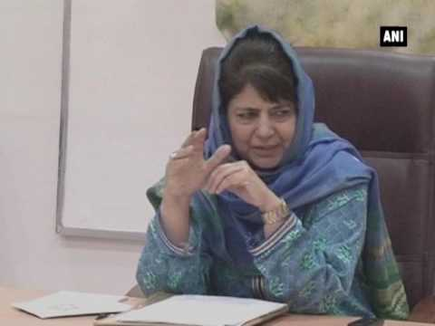 Mehbooba Mufti chairs meeting with administrators to promote state tourism - ANI News