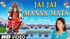 Jai Jai Mansa Mata I Mansa Devi Aarti I SHIVANI CHANANA I Full HD Video Song I