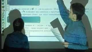 интерактивная доска фестиваль уроков