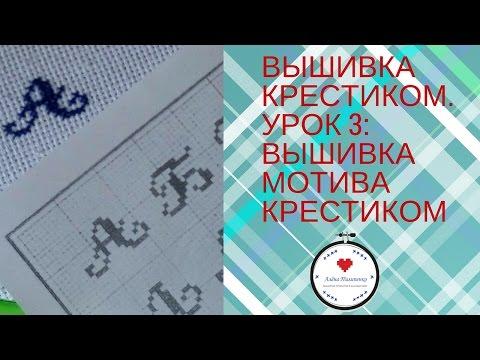 Пинтерест вышивка крестом алфавиты