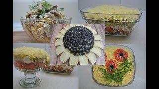 5 салатов с майонезом на Новый год