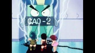 ラムが小学生の頃、CAO-2という教師がいた。ラムたちばっかりに怒る先生...