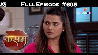 vuclip Kasam - 5th July 2018 - कसम - Full Episode