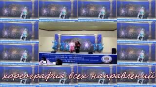 """Приглашение на XVI открытый общенациональный фестиваль-конкурс """"Большая Перемена"""""""