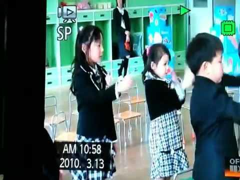 手話と歌 卒園式ともだちになるために Youtube
