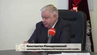 Глава ФМС Ромодановский: тенденции