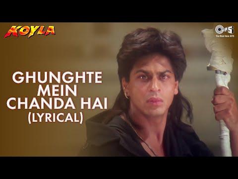 Ghunghte Mein Chanda Hai - Lyrical   Shahrukh Khan   Madhuri Dixit   Johnny   Udit N   Koyla Movie