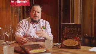 Влад Пискунов рассказывает о лучшем, что есть в русской кухне