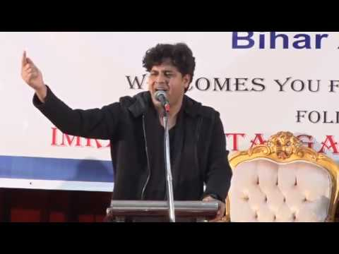 Imran Pratapgarhi Madarsa Nazm at Jubail Dammam Mushaira