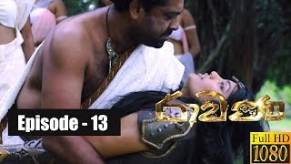 Ravana | Episode 13 06th January 2019 Thumbnail