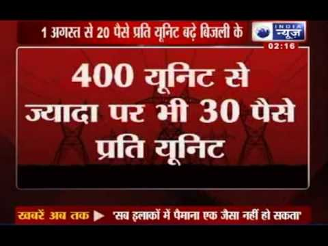 India News: Delhi gets another current of rise in electricity prices
