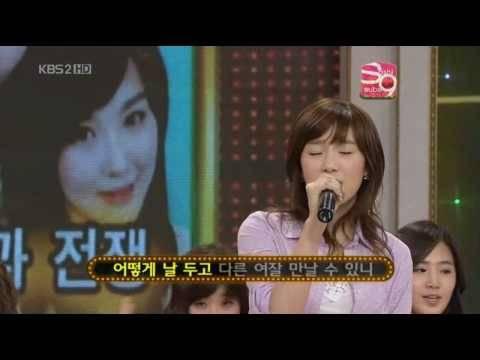 Good Song - SNSD 022609 en 66