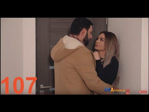 Xabkanq /Խաբկանք- Episode 107