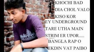 Bangla Rap WAZZ