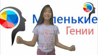 Очередной видео урок по ментальной арифметике. Умножение двузначных на двузначные. Урок №18.