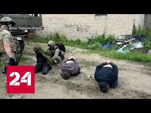 Суд над грабителям поездов: кто помогал ворам обчищать составы - Россия 24